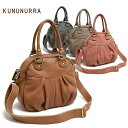 Kana Japanese oak [KUNUNURRA] 2way handbag 902124 [smtb-kd] [easy ギフ _ packing]
