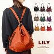 リリー [ LILY ] クール 3way ショルダー リュック バッグ 【L】 本革 レディース WE-0023 WE0023