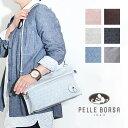 ペレボルサ ノベルティプレゼント PELLE BORSA アライブ ALIVE 2way ミニショルダーバッグ 4304 【ノベルティプレゼント】 ホワイトデー 223co