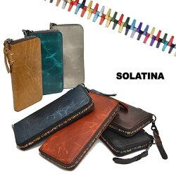 ソラチナ[SOLATINA]オイルレザー馬革ラウンドファスナー長財布SW-38153