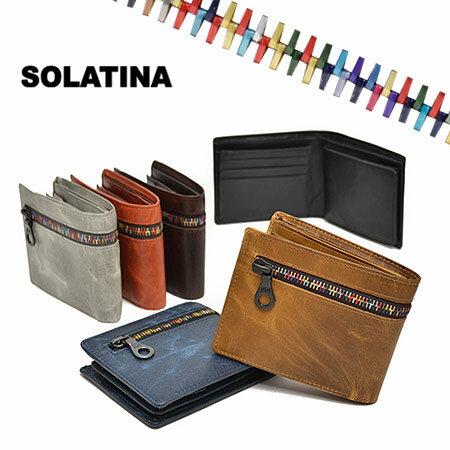 ソラチナ SOLATINA オイルレザー 馬革 財布 レディース 二つ折り S メンズ 本革 革 riri社製ジッパー SW-38161 ブランド