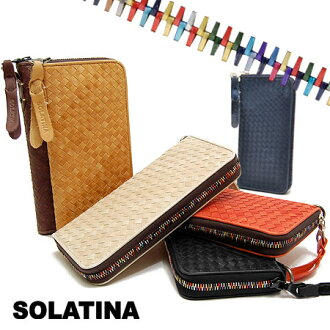 ソラチナ [SOLATINA] mesh zip around wallet SW-36090