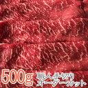 ショッピング肉 伊賀牛 厳選すき焼き肉 500g ★おいしさは松阪牛 神戸ビーフ 近江牛 米沢牛 飛騨牛 但馬牛と同等以上