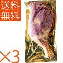 キュイス ド カナール 鴨 骨付きモモ肉 ミュラー種 (250g〜300g/パック)×3パック 【送