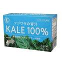 有機フジワラの青汁・粉末タイプ 3g×30 フジワラ