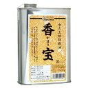 古式玉締胡麻油 香宝 800g オーサワジャパン