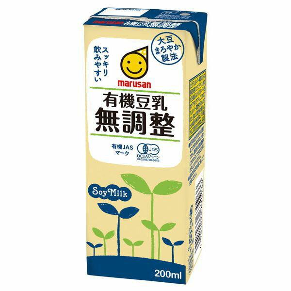 ★スーパーSALE期間半額商品★ 有機豆乳無調整 200ml マルサンアイ