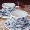 ペアコーヒーカップ 染付千両九谷焼【夫婦】和食器