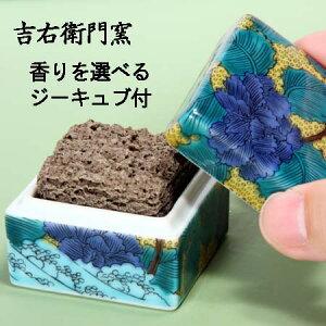 【九谷焼】 香箱 青手土坡に牡丹 化粧箱 g cube ジーキューブ グリーンビズ セラミックス アロマテラピー エッセンシャルオイ・・・