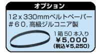 SI-270010/12�����٥�ȥ������
