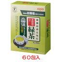 【特定保健用食品】 食事のおともに食物繊維入り緑茶 360g(6g×60包)/箱