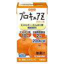 プロキュアZ みかん味 125mL×18パック 【液状栄養補給食】