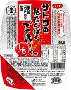レナケアー サトウの低たんぱくごはん 1/5 180g×20個/ケース 【低たんぱく質食品】 日清オイリオグループ