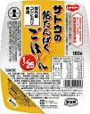 レナケアー サトウの低たんぱくごはん 1/25 180g×20個/ケース 【低たんぱく質食
