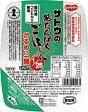 レナケアー サトウの低たんぱくごはん 1/25 かるめに一膳 155g×20個/ケース 【低たんぱく質食品】 日清オイリオグループ