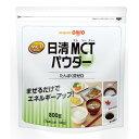 (お取り寄せ可) 日清オイリオ MCTパウダー 800g/1袋 (中鎖脂肪酸油) 【入荷後の発送/2〜7営業日で入荷予定】