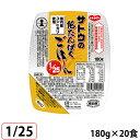 レナケアー サトウの低たんぱくごはん 1/25 180g×20個/ケース 日清オイリオ 【消費者
