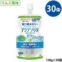 【30個セット】 アクアソリタゼリー AP(りんご味) 130g×6袋/箱×5 計30個 経口補水液ゼ
