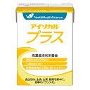 アイソカル プラス 200ml(300kcal)×20パック/ケース【高濃度液状栄養食】ネスレ