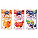 Sunkist(サンキスト)ポチプラス いろいろセット (125ml×6本)×3種類のお味 【栄養補助食品】 株式会社クリニコ