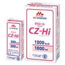 送料無料 CZ−Hi-シーゼット・ハイ- 紙パック 200kcal 200ml×30パック【高栄養流動食】 クリニコ