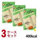 【3ケースセット】 大塚製薬 ハイネイーゲル 3ケース 400kcal 500ml×12袋/ケース【濃