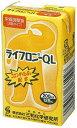 【栄養調整食(流動タイプ)】 ライフロン-QL 125mL×12パック 【2017年1月31日販売終了】