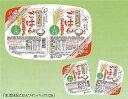 送料無料 生活日記ごはんツインパック 1/25 (140g×2)×20パック 【医療食】 三和化学研究所