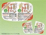 【医療食】 生活日記 ごはん ツインパック 1/25 (140g×2)×20パック