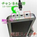 LEDボード96黄 (...