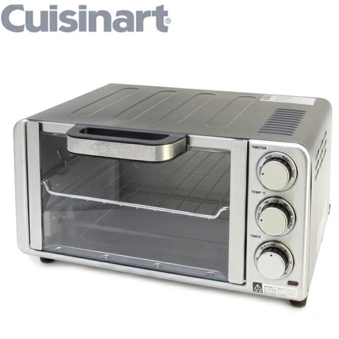 Cuisinart クイジナート コンパクトトースター・オーブンブロイラー TOB-80J