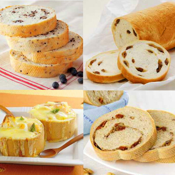 "Rakuten Global Market: ""Made In Japan"" Cylindrical Bread Mold (mesh Type"