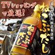 ねこぶだし 《北海道日高昆布の栄養豊富な根昆布を使用!》500ml×6本 だし/日高昆布/出汁