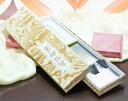 紙製御箸箱 (+ギフト包装有)『 お箸1〜2膳用 』