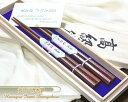 ▼拭き漆 八角紫檀箸 『◆桐箱入 夫婦箸ギフト』