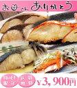 【母の日ギフト】手軽に電子レンジで作れるお魚料理
