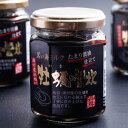 【かきの佃煮】浦村牡蠣の牡蠣の旨炊135g・瓶タイプ【牡蠣の佃煮】