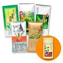 【丸中製茶】福茶セット保存缶つき送料無料【伊勢茶】(送料無料/伊勢茶/お茶/日本茶/茶筒/緑茶)