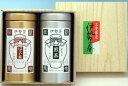伊勢茶深蒸し煎茶ほうじ茶セット送料無料(深蒸し茶/焙じ茶/送料無料)