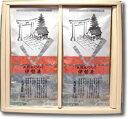 【丸中製茶】伊勢茶セットNo.152送料無料(送料無料/伊勢茶/お茶/日本茶/緑茶/粗品/ギフト/ご挨拶/手土産/手みやげ)