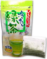 【丸中製茶】冷たい緑茶5g×20p 10袋セット(緑茶/水出し/お茶/日本茶)