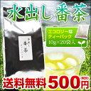 Mizudashi-01_120618