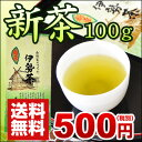 Thumb-shincha100g