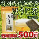Sen-houji400x400-2_1