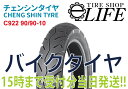 CHENG SHIN チェンシンタイヤ C922 90/90-10 41J TL バイクタイヤ【2019年製】