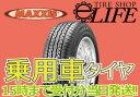 MAXXIS マキシス MA-P1 195/65R15 91T ホワイトレタータイヤ【2016年製】
