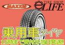 MAXXIS マキシス MA-1 P185/75R14 89S ホワイトリボンタイヤ【2018年製】