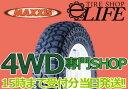 MAXXIS マキシス M8090 クリーピークローラー 6.50-16 ジムニーにオススメ バイアスタイヤ【2017年製】