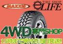 MAXXIS マキシス MT-754 195R14C 8PR ホワイトレタータイヤ MTタイヤ【2016年製】