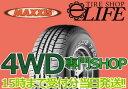 MAXXIS マキシス HT-750 P295/50R16 107S ホワイトレタータイヤ【2016年製】